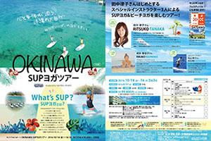 161014_okinawa_s