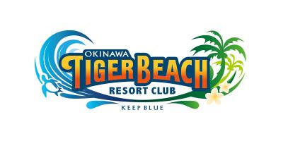 タイガービーチ・リゾートクラブ