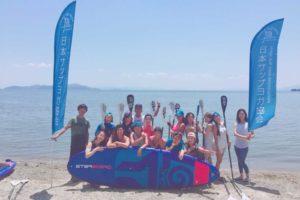申込受付開始!第16回ネイチャーサップヨガ指導者養成講座 in 琵琶湖